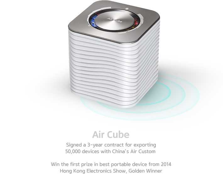 Air Cube. Signed a 3-year contract for exporting 50,000 devices with China's Air Custom. Win the first prize in best portable device from 2014 Hong Kong Electronics Show, Golden Winner