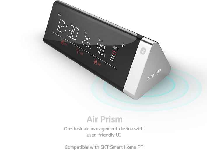 Air Prism. On-desk air management device with user-friendly UI. Compatible with SKT Smart Home PF