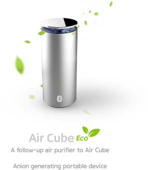 Air Cube Eco. A follow-up air purifier to Air Cube. Anion generating portable device